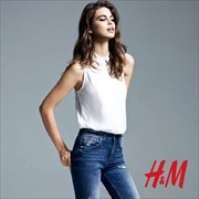Catalogue of offers H&M
