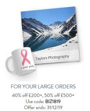 Card Factory Tiverton (Devon) - 36 Fore Street | Sale