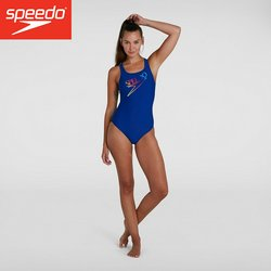 Speedo offers in the Speedo catalogue ( More than a month)