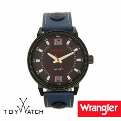 ToyWatch offers in the London catalogue