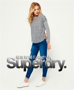 Superdry offers in the Aberdeen catalogue