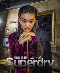 Clothes, shoes & accessories offers in the Superdry catalogue in Aberdeen