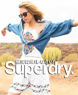 Superdry offers in the Basildon catalogue