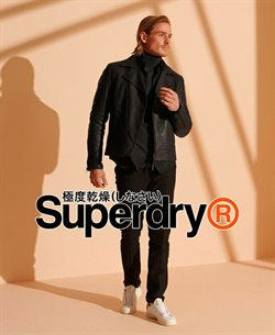 Superdry catalogue ( Expired )