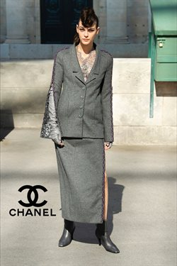 Chanel offers in the Hammersmith catalogue