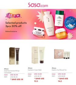 Pharmacy, Perfume & Beauty offers in the Sasa.com catalogue ( Published today)