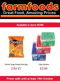Farmfoods catalogue in Sheffield ( Expires today )