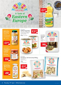 Oil offers in the Lidl catalogue in London
