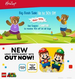 Toys & Babies offers in the Hamleys catalogue ( 5 days left)