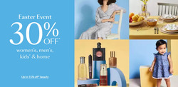 Debenhams coupon ( Published today)