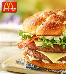 Restaurants offers in the McDonald's catalogue in Aldershot