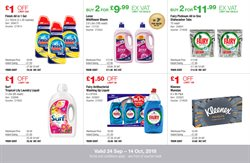 Gel offers in the Costco catalogue in London