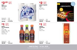 Cheese offers in the Costco catalogue in Sale