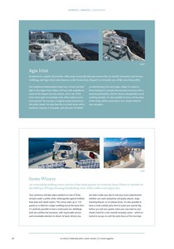 Santorini offers in the Kuoni catalogue in London