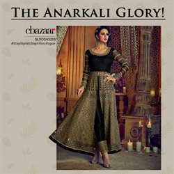 Cbazaar offers in the London catalogue