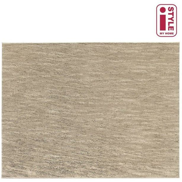 IStyle Champagne Shimmer - Placemats (Set Of 4) offer at £7.99