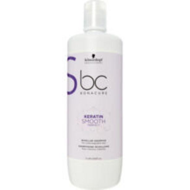 Karatin Smooth Shampoo 1L offer at £12.99